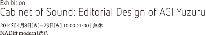 Exhibition Cabinet of Sound: Editorial Design of AGI Yuzuru