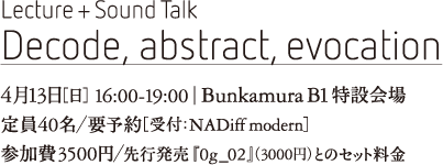 Lecture & Sound Talk Decode, abstract, evocation