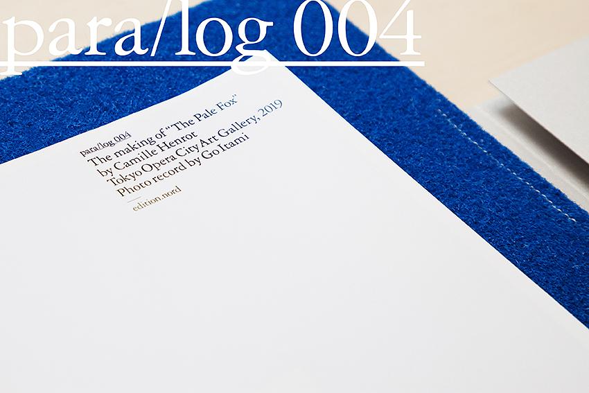 paralog 004